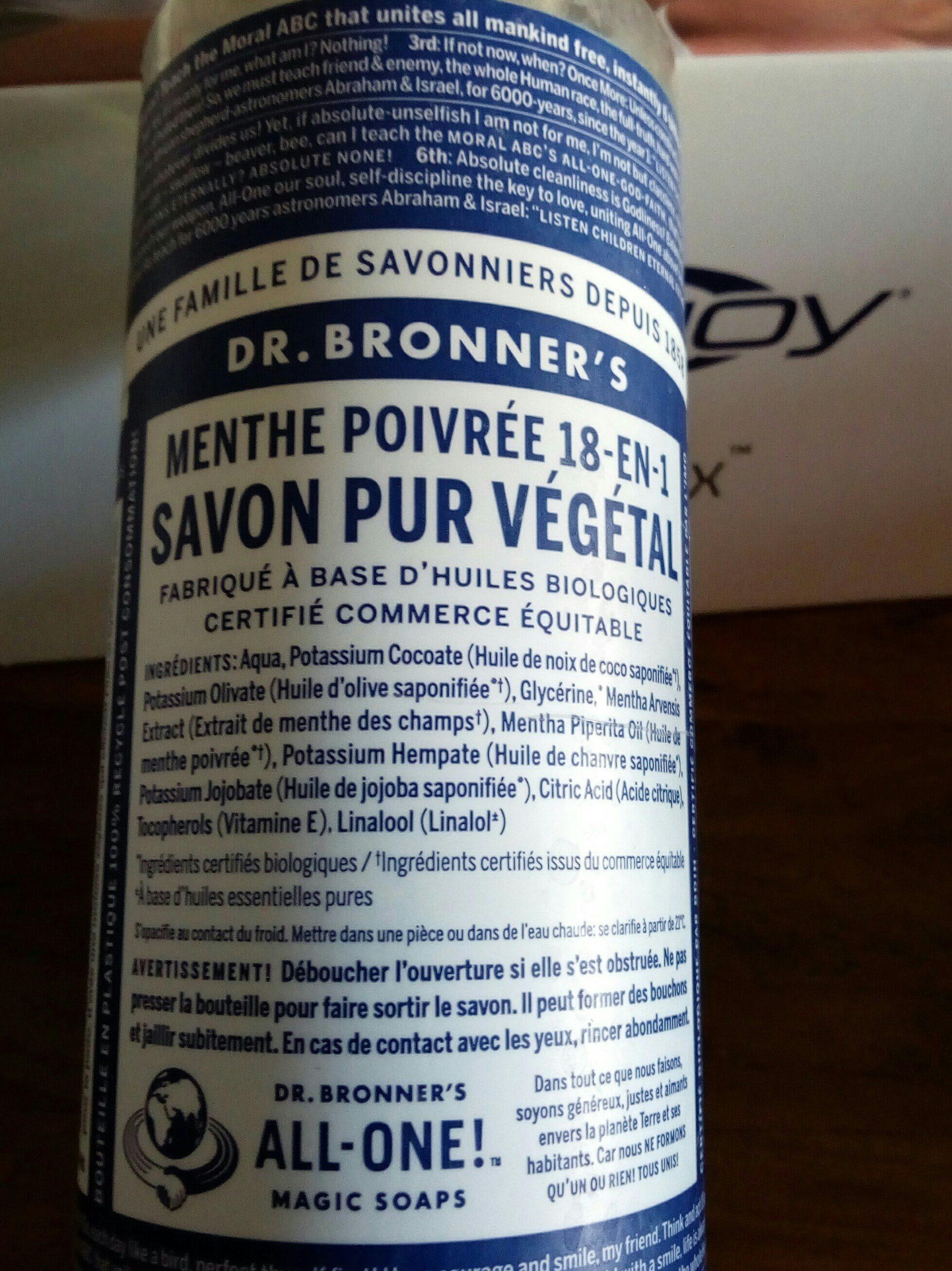 Savon De Castille Menthe Poivree - Ingrédients