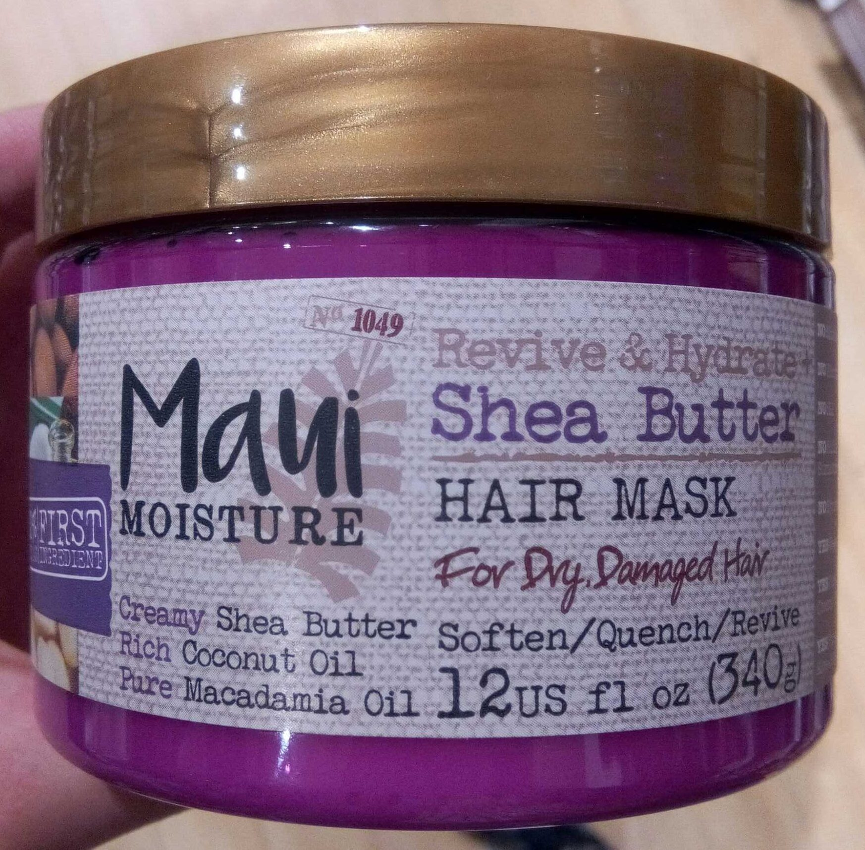 Shea butter hair mask - Product - fr