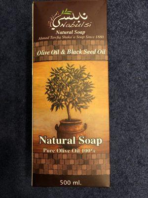 Olive oil & black seed oil - 4