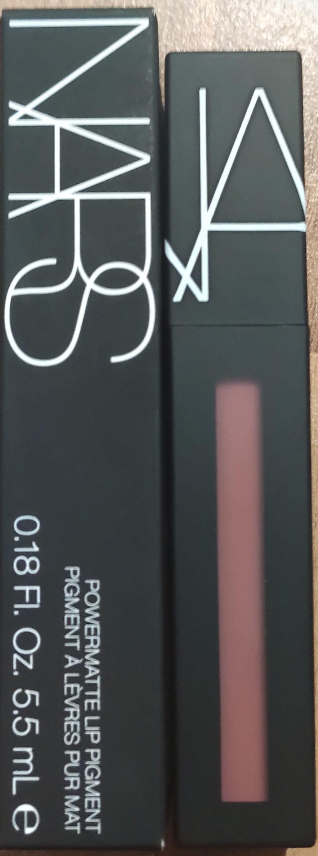 Pigment à lèvres pur mat - Product - en