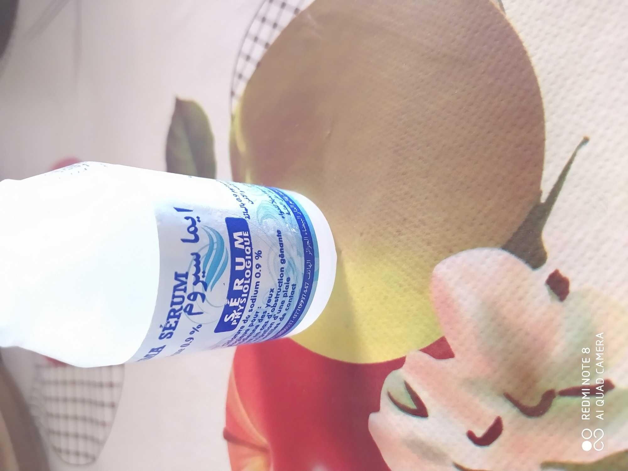ايماسيروم - Product - ar