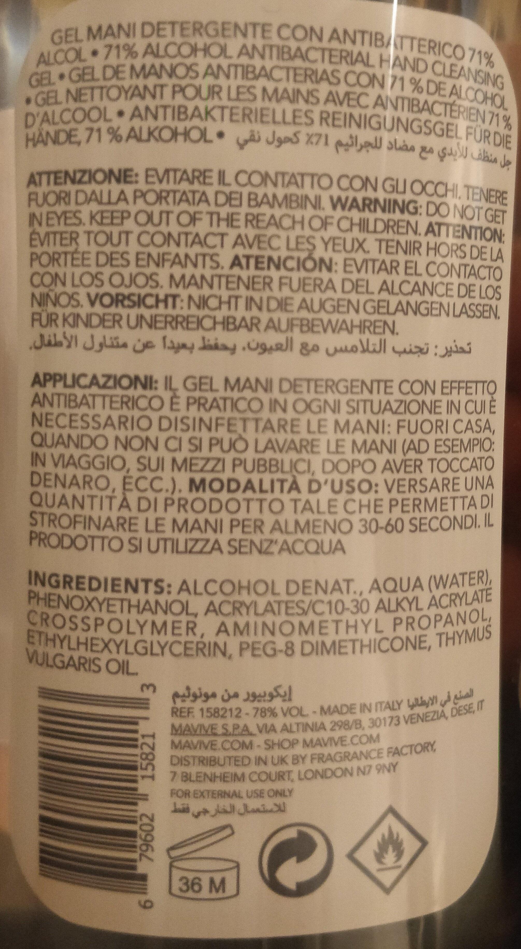 Gel mani detergente con antibatterico 71% alcool - Product - en