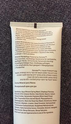 Ahava Mineral Hand Cream 5.1 Oz. - Ingrédients