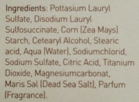 Ahava savon hydratant aux sels - Ingredients - fr