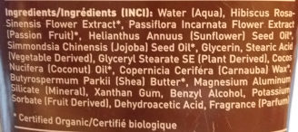 Lotion à la noix de coco - Ingrédients
