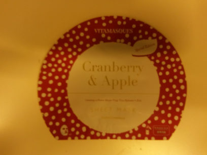 Cranberry & Apple Limited Edition - Product - fr