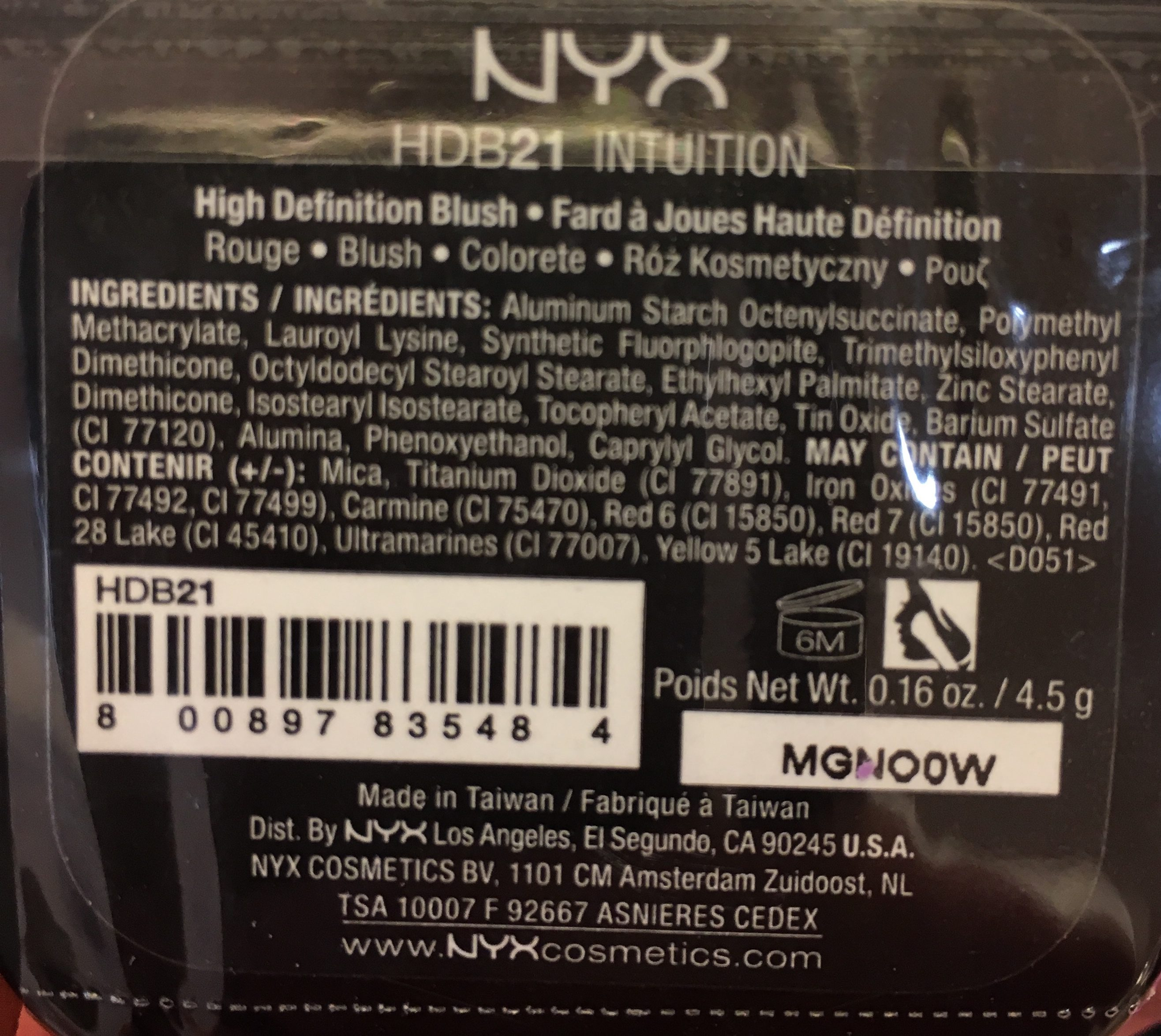 High definition blush - Intuition - Ingredients - fr