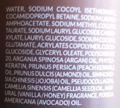 Argan oil shampoo - Ingredients - fr