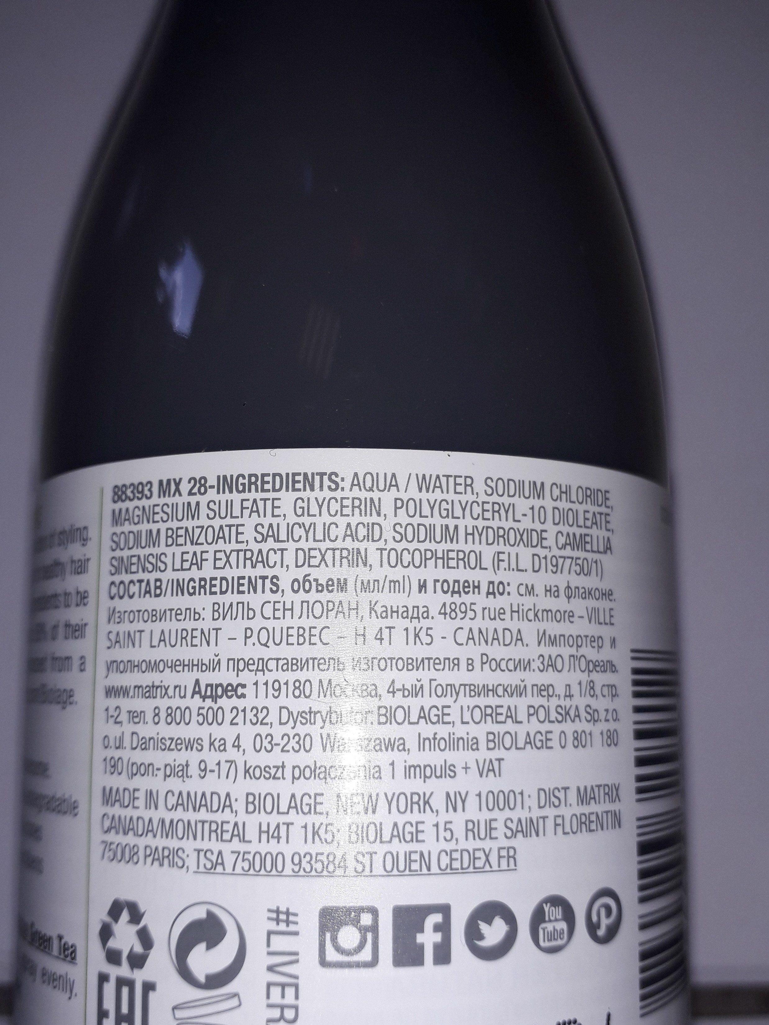 Matrix Biolage - Raw Bodify Texturizing Styling Spray - Ingrédients