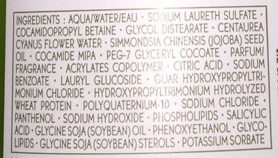 Yves Rocher Reparation Shampooing Soin Nutri-Reparateur - Ingredients