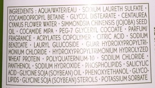 Yves Rocher Reparation Shampooing Soin Nutri-Reparateur - Ingredients - fr