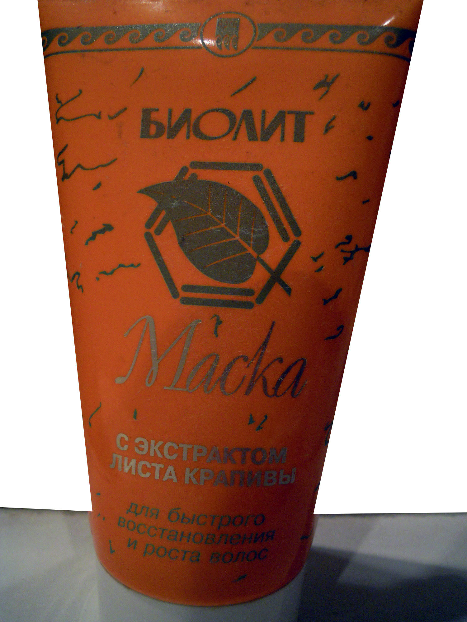 Биолит — Маска с экстрактом листа крапивы - Product - ru