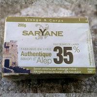 Authentique savon d'Alep 35% d'huile de baie de laurier - Product - fr
