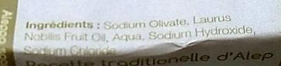 Authentique savon d'Alep 35% d'huile de baie de laurier - Ingredients