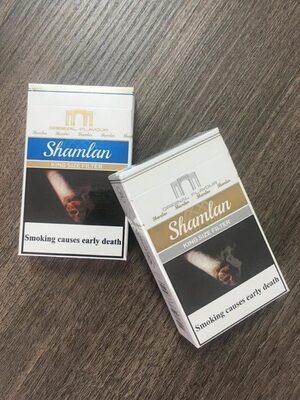 Shamlan Blue - Ingredients - en