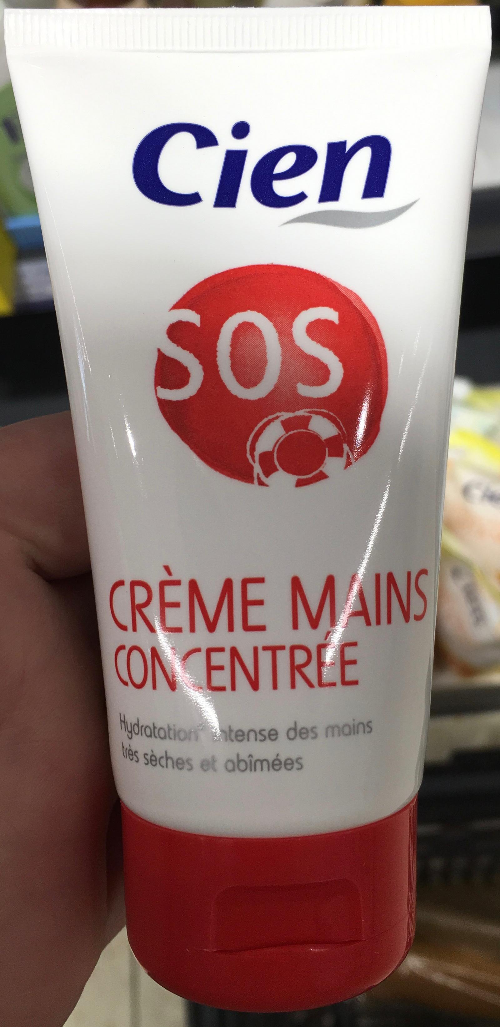 Crème mains concentrée SOS - Produit - fr
