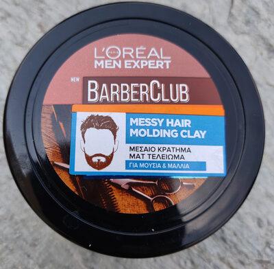 Barber Club - Product - en