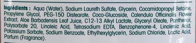 Savon liquide antibactérien surgras - Ingrédients