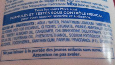 Lait de toilette très doux, à la vitamine E et huile d'amande douce - Ingredients