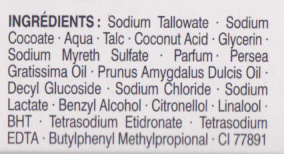 Savon dermatologique Visage & Corps - Ingredients - fr