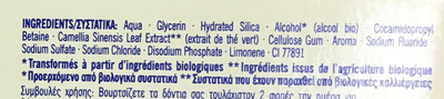 Bio Protection Complète - Ingredients - fr