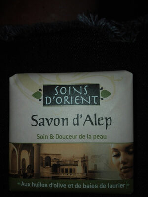 savon d Alep - Produit - fr