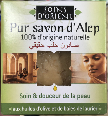 Pur savon d'Alep - 3