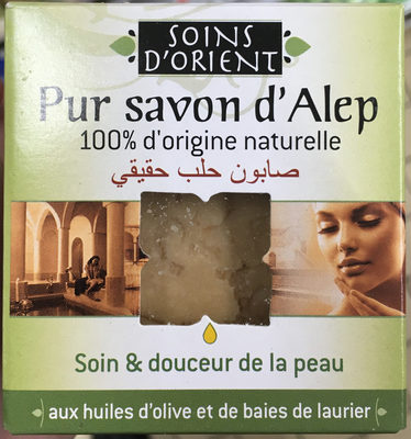 Pur savon d'Alep - Product