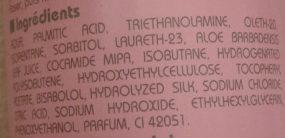 Gel à raser peaux sensibles - Ingrédients - fr