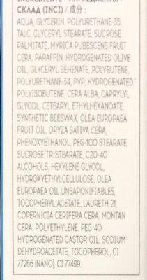 Mascara hypoallergénique Noir 01 - Ingrédients