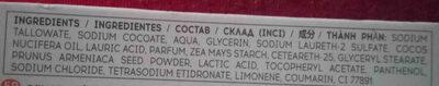 Exfoliante - Product - en