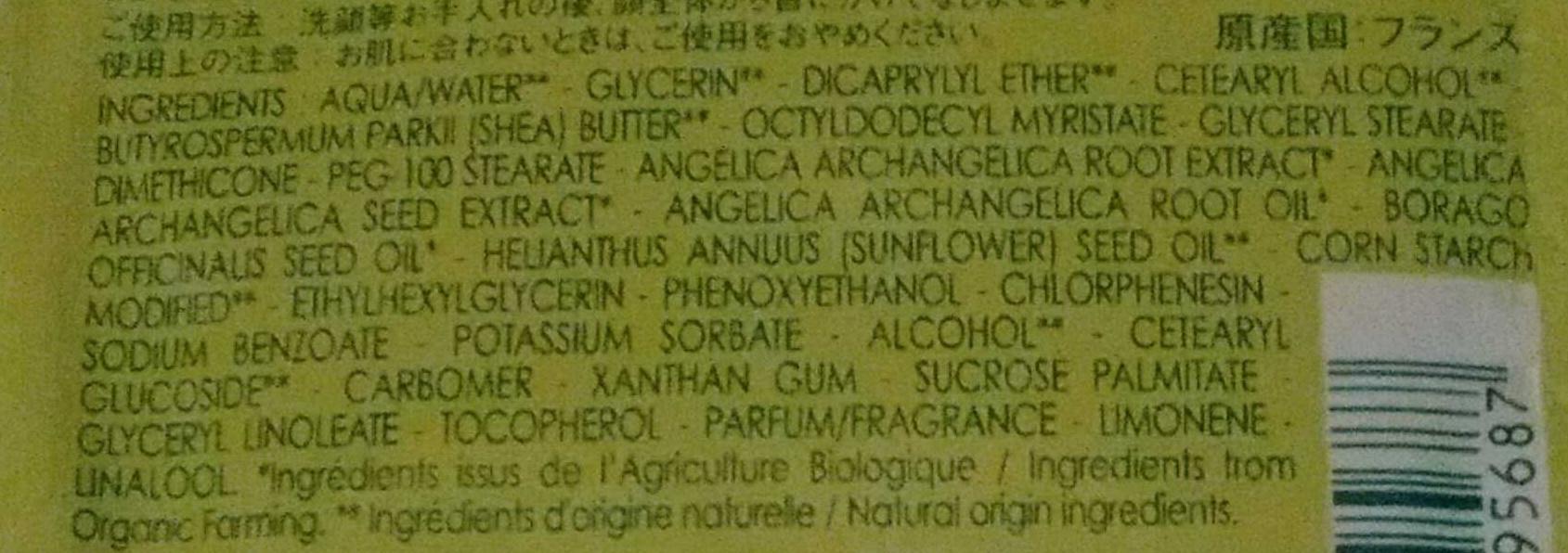Crème radieuse à l'huile essentielle et eau d'angélique bio - Ingredients - fr