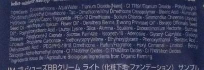BB Crème Teint Précieux Clair - Ingredients