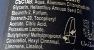 Extra Fresh 48H - Ingredients