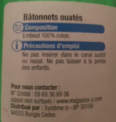 Bâtonnets Ouatés douceur - Ingrédients - fr