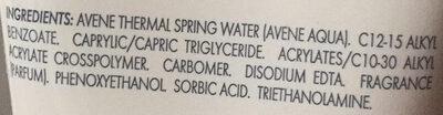 Fluide démaquillant 3 en 1 - Ingredients - fr