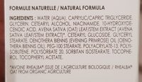 A derma Exomega Control Baume émollient, 200ML - Ingredients