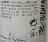 Lotion tonique douceur - Ingredients - es