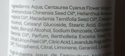 Crème Mains Sèches Bio - 75 ML - Cattier - Ingrédients