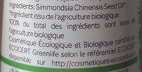 Huile végétale de Jojoba - Ingredients - fr