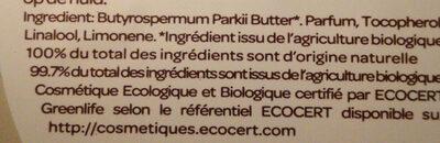 Beurre de karité parfum fleur des îles - Ingredients - fr