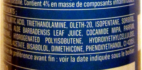 Gel de rasage peaux sensibles - Ingredients