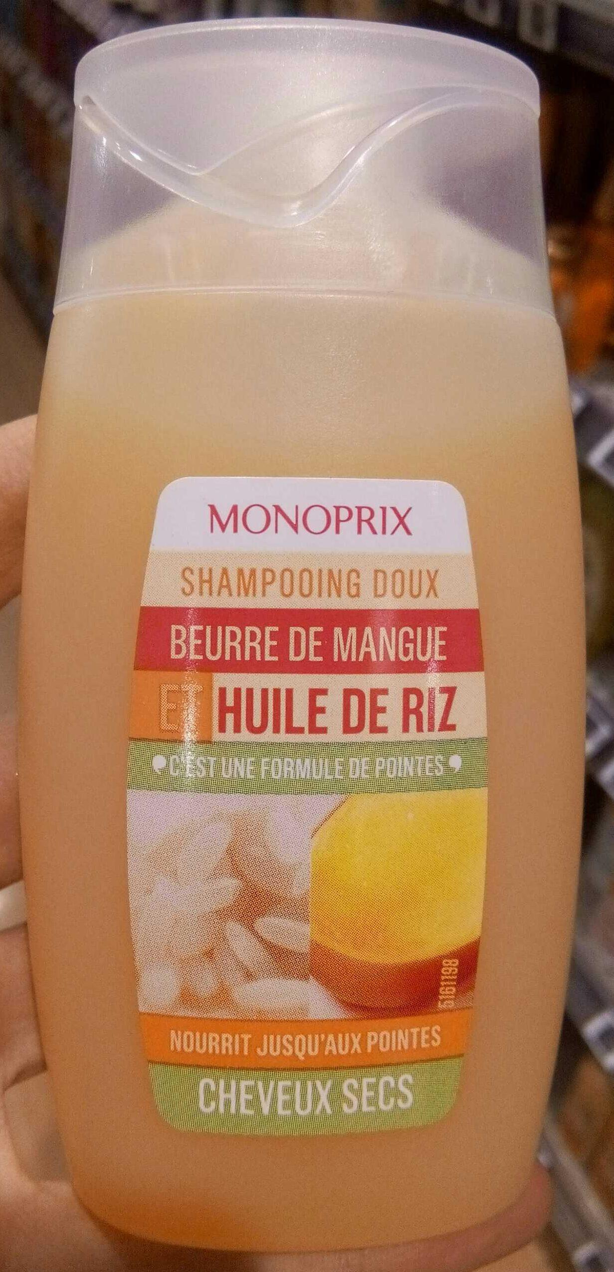 Shampooing doux beurre de mangue et huile de riz - Product
