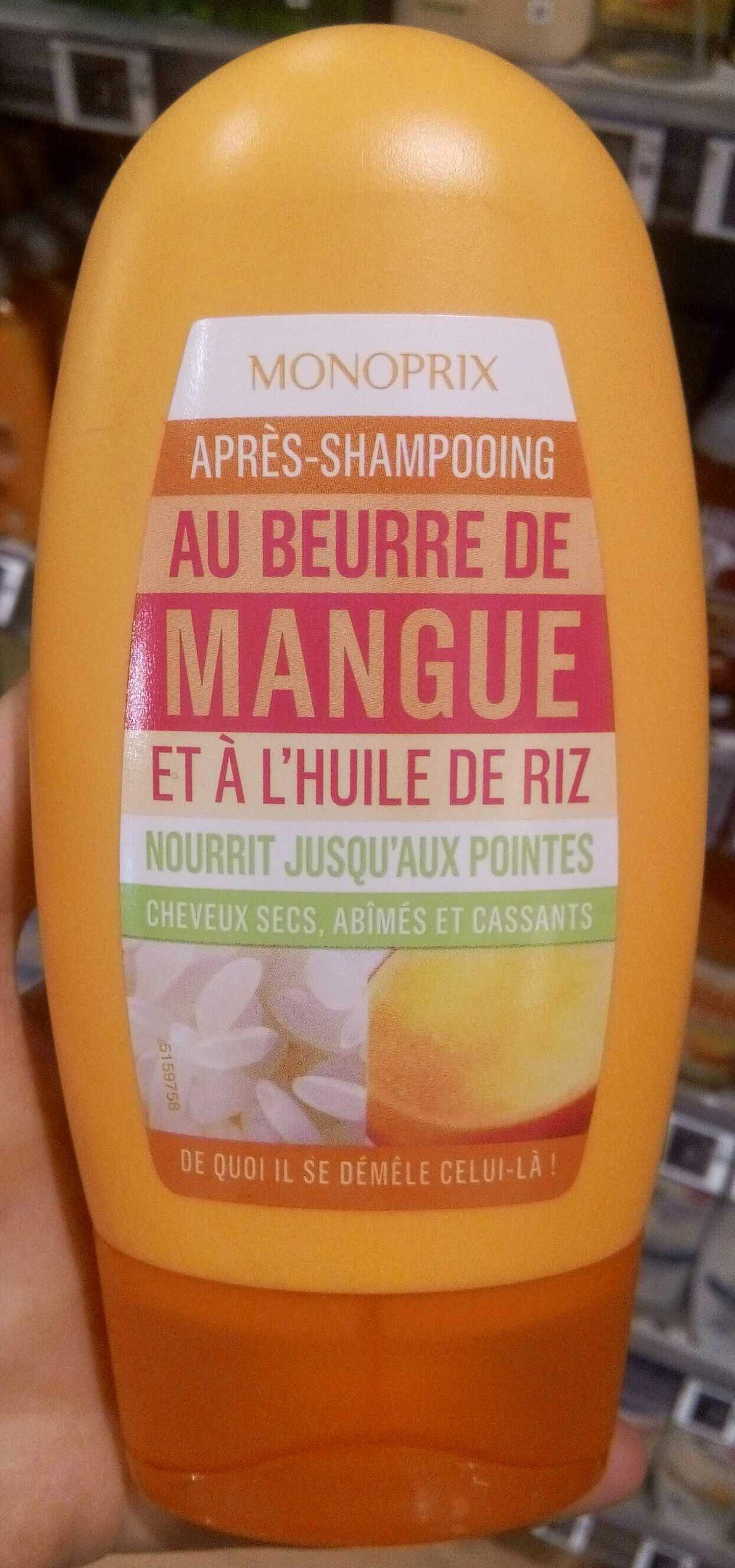 Après-Shampooing au beurre de mangue et à l'huile de riz - Product