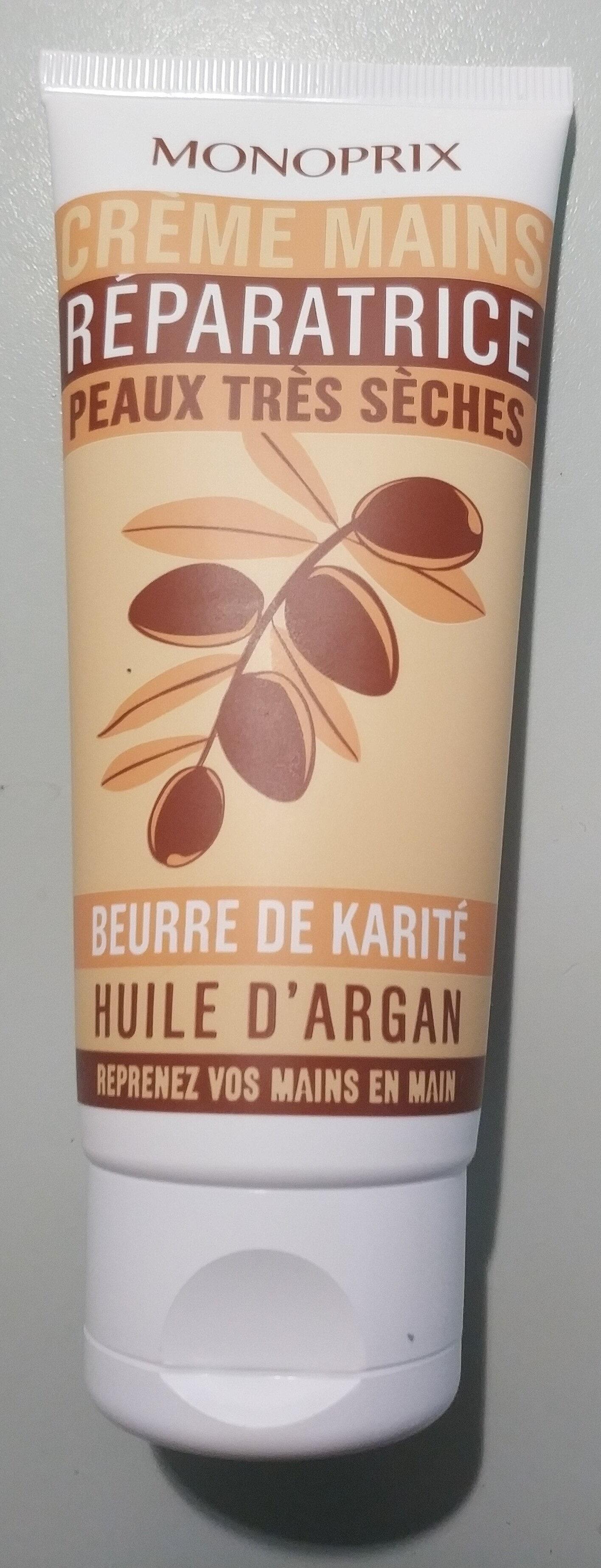 Crème mains réparatrice peaux très sèches - Produit - fr