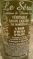 Véritable savon liquide de Marseille - Product - fr