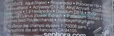 Gelée micellaire démaquillante ultra-douce - Ingrédients - fr