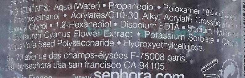 Gelée micellaire démaquillante ultra-douce - Ingredients