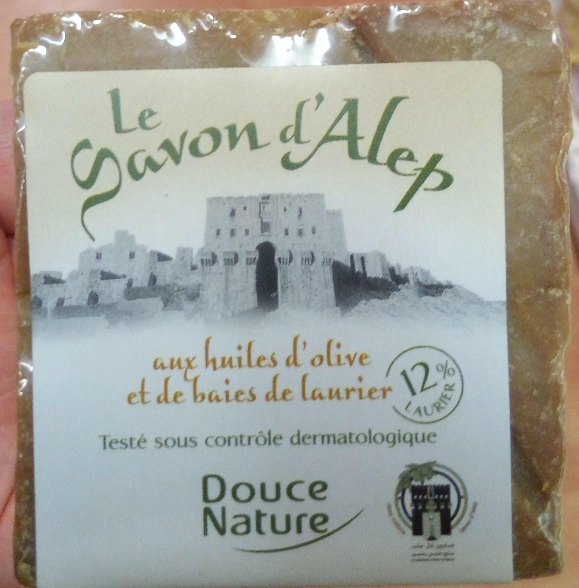 Le salon d'Alep aux huiles d'olive et de baies de laurier - Produit - fr