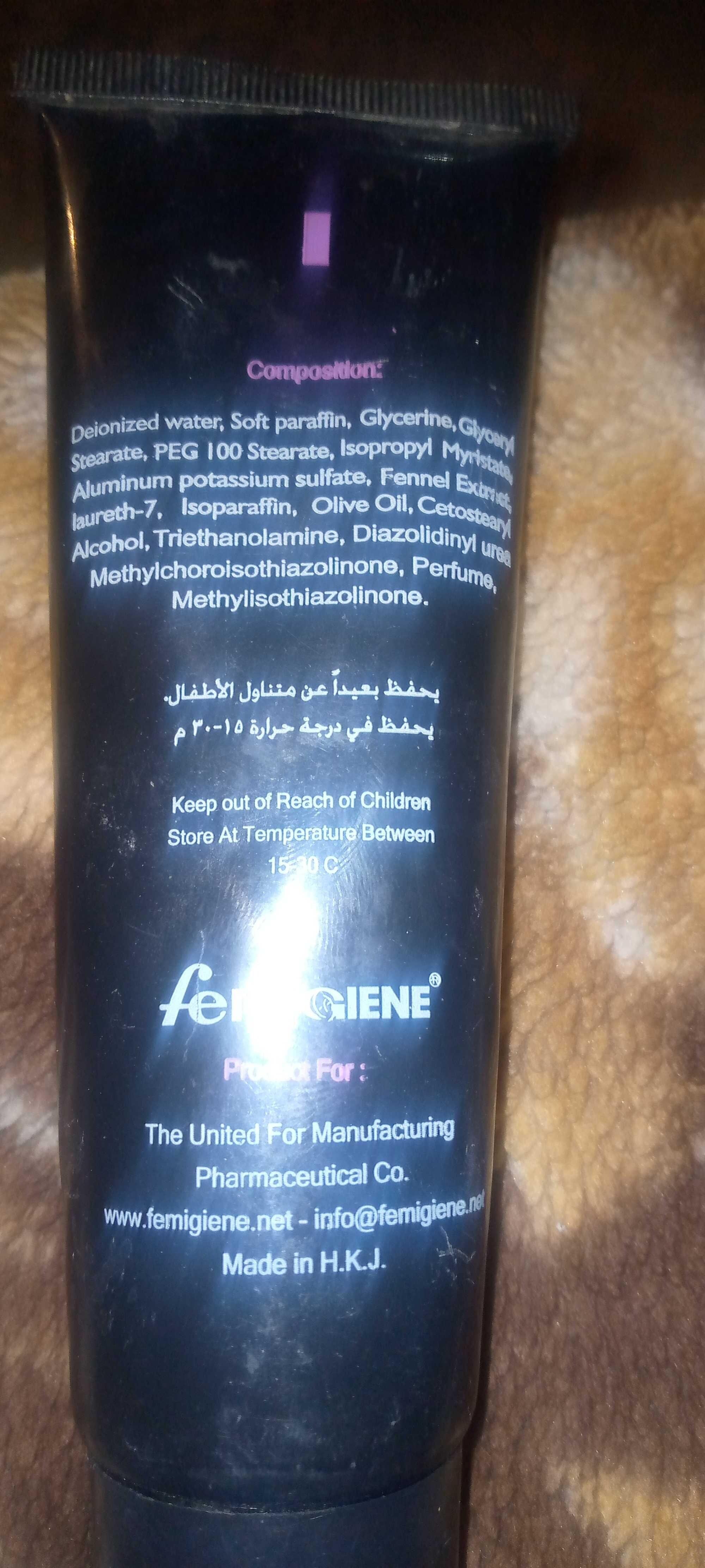 briochin vaisselle mains - Product - fr